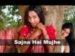 Sajana hai Mujhe Sajna Ke liye Lyrics – Saudagar