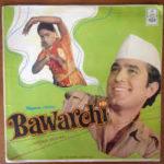 Mast Pawan Dole Re Lyrics – Bawarchi (1972)  Lata Mangeshkar