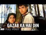 Gazab Ka Hai Din Lyrics – Qayamat Se Qayamat Tak