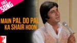Main Pal Do Pal Ka Shayar Hoon Lyrics – Kabhie Kabhie