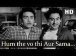 Hum The Woh Thi Lyrics – Chalti Ka Naam Gaadi