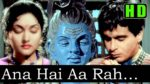 Aana Hai To Aa Lyrics – Naya Daur