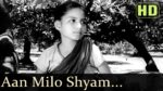 Aan Milo Aan Milo Shyam Lyrics – Devdas (1955) – Vyjayantimala – Geeta Dutt – Manna Dey