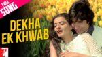 Dekha Ek Khwab Lyrics | Silsila | Amitabh Bachchan | Rekha