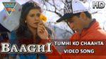 Tumhi Ko Chaahta Hai Lyrics – Baaghi
