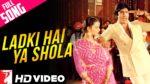 Ladki Hai Ya Shola Lyrics| Silsila | Amitabh Bachchan | Rekha