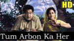 Sawa Lakh Ki Lottery Lyrics – Chori Chori