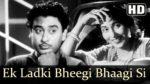 Ek Ladki Bheegi Bhaagi Si Lyrics – Chalti Ka Naam Gaadi