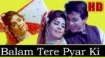 O Balam Tere Pyar Ki Thandi Aa Lyrics – Ram Aur Shyam