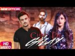Chad De Gilay Lyrics – Gurjas Sidhu – Parmish Verma