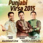 Churan Siftan Da Lyrics – Sangtar – Punjabi Virsa 2015