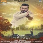 Vee Sandhu – Jeen Da Sahara Lyrics