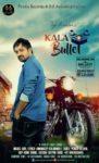 Kala bullet Lyrics- Teji Kahlon