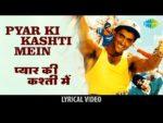 Pyaar Ki Kashti Mein lyrics – Kaho Naa Pyaar Hai