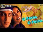 O Priya O Priya Lyrics – Kahin Pyaar Na Ho Jaaye