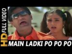Main Ladka Pom Pom Lyrics – Hera Pheri