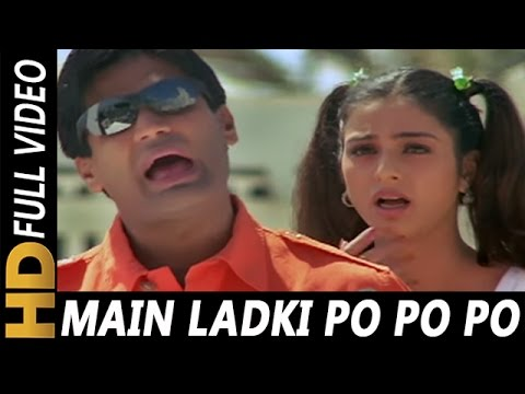 Hera pheri film hindi mai full hd