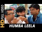 Humba Leela Lyrics – Hera Pheri