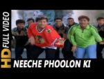 Neeche Phoolon Ki Dukan Lyrics – Joru Ka Ghulam