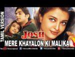 Mere Khayalon Ki Malika Lyrics – Josh
