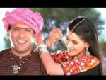 Prem Jaal Mein lyrics – Jis Desh Mein Ganga Rehta Hai