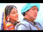 Shadi Karvado Lyrics – Jis Desh Mein Ganga Rehta Hai