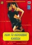 Yeh Khushi Ki Mehfil lyrics – Hum To Mohabbat Karega