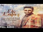Ek Lafaz Lyrics – Harman Maan