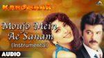Moujo Mein Ae Sanam lyrics – Karobaar