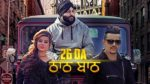 26 Da Thaath Baath Lyrics – V Ranjha Ft. Sarpanch