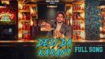 Desi Da Karant Lyrics – Vadda Grewal