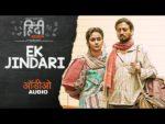 Ek Jindari Lyrics – Hindi Medium | Taniskaa Sanghvi Ft. Irrfan Khan