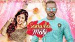 Girik Aman : Sanwla Mahi Lyrics