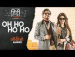 OH HO HO HO Lyrics (Taare gin gin) – Hindi Medium | SUKHBiR, Ikka
