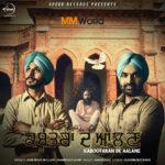 Kabootaran De Aalane Lyrics – Birender Dhillon And Shamsher Lehri