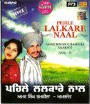 Pehle Lalkare Naal Lyrics – Chamkila & Amarjot