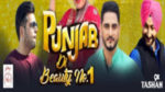Punjab Di Beauty Number 1 Lyrics – Ninja – Ranjit Bawa Ft. Kaur B And Kulwinder Billa