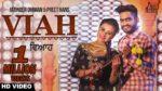 Viah Lyrics – Jatinder Dhiman & Preet Hans – Lakhwinder Singh Lakhi