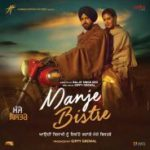 Jatt attitude Lyrics – Gippy Grewal