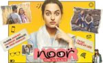 Hai Zaroori Lyrics – Noor