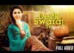Jenny Johal – Deck Swaraj Te Lyrics – Bunty Bains