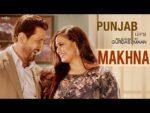 Makhna Lyrics – ਮੱਖਣਾ- Gurdas Maan