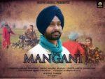 Mangani Lyrics – Garrie Dhaliwal