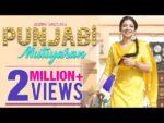 Punjabi Mutiyaran Lyrics – Jasmine Sandlas