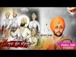 Saaka Bhul Chalya Lyrics – Mehtab Virk