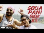 Soda Pani Rok Ke Lyrics – Charanjeet Singh Sondhi