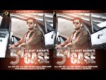 51 Case Lyrics – Surjit Khan