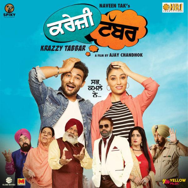 Mera Ishq Hai Tu Song Download Mr Jatt: Krazzy Tabbar Song Lyrics