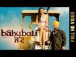 Bahubali Jatt Lyrics – TOKI SARPANCH Feat.Harman Cheema