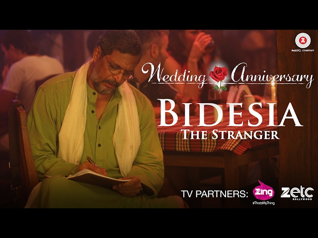 Download wedding anniversary anand and geetha batyoutube